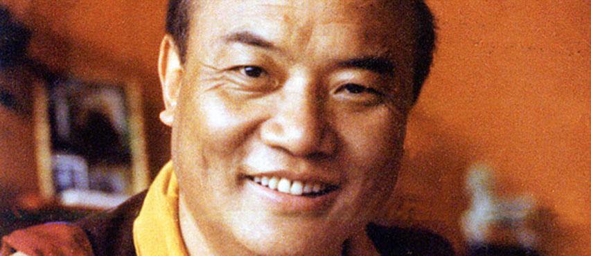 HH the 16th Karmapa Rangjung Rigpe Dorje