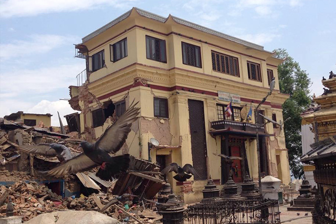 Information on the earthquake in Nepal